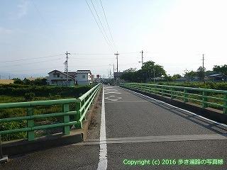 06-020徳島県板野郡上板町泉谷橋