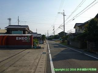 06-021徳島県板野郡上板町