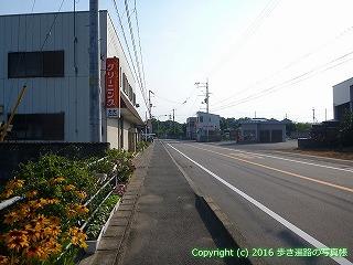 06-023徳島県板野郡上板町