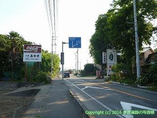 06-024徳島県板野郡上板町(宿)民宿寿食堂前