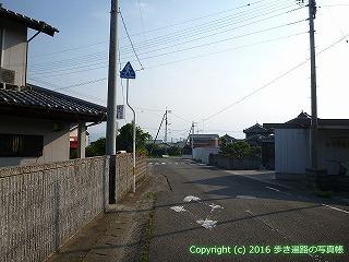 06-025徳島県板野郡上板町