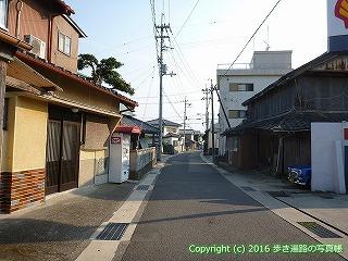 06-027徳島県板野郡上板町