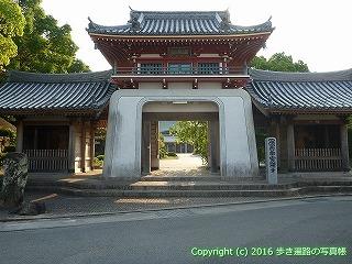 06-038徳島県板野郡上板町安楽寺