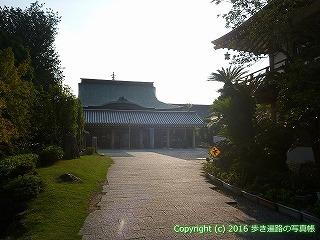 06-039徳島県板野郡上板町