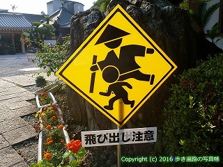 06-040徳島県板野郡上板町