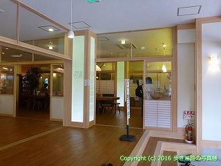 06-042徳島県板野郡上板町安楽寺宿坊