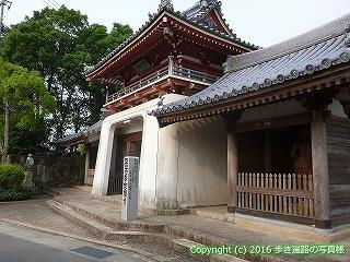 07-001徳島県板野郡上板町安楽寺