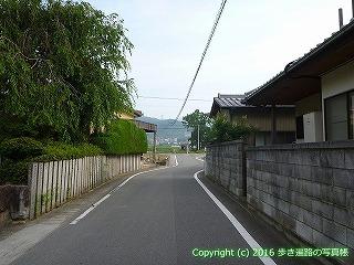 07-002徳島県板野郡上板町