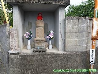 07-007徳島県板野郡上板町