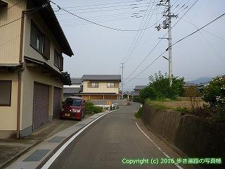 07-012徳島県阿波市