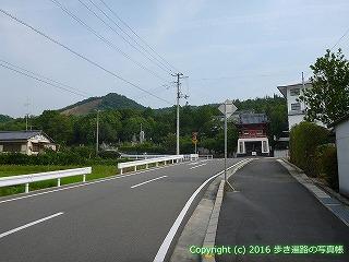07-015徳島県阿波市