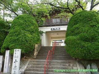 07-017徳島県阿波市十楽寺