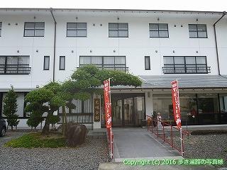 07-022徳島県阿波市