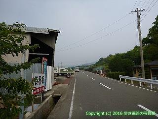 08-002徳島県阿波市
