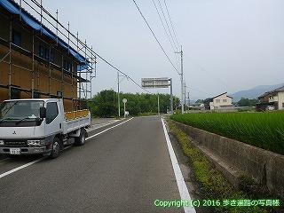 08-003徳島県阿波市