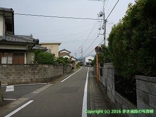 08-007徳島県阿波市