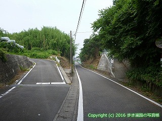 08-012徳島県阿波市