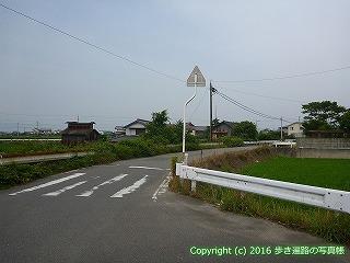 08-014徳島県阿波市