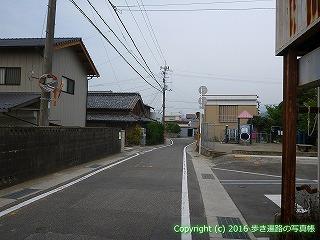 08-018徳島県阿波市