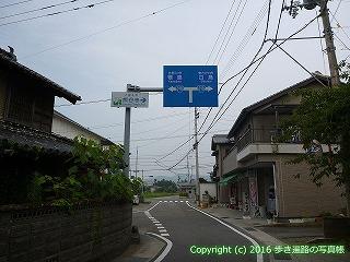 08-020徳島県阿波市国道318号交差点