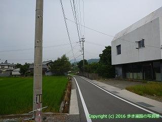08-022徳島県阿波市