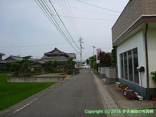 08-024徳島県阿波市
