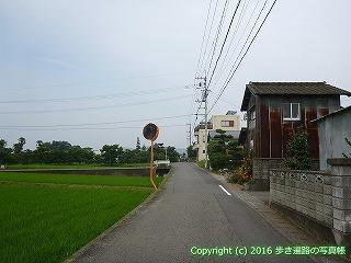 08-028徳島県阿波市
