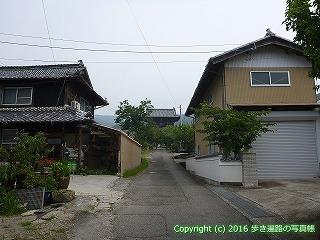 08-032徳島県阿波市