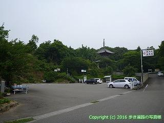08-036徳島県阿波市