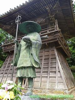 08-045徳島県阿波市