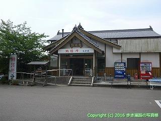 08-046徳島県阿波市