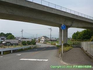 09-002徳島県阿波市