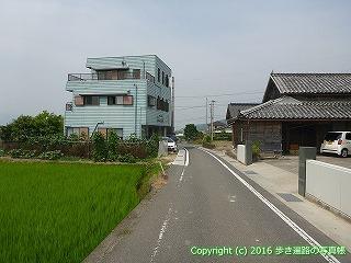 09-005徳島県阿波市