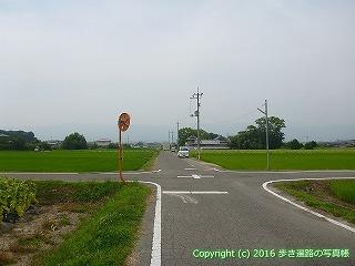 09-016徳島県阿波市