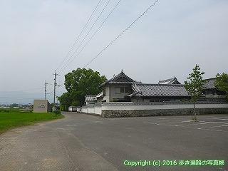 09-017徳島県阿波市