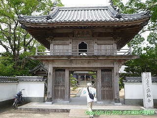 09-022徳島県阿波市