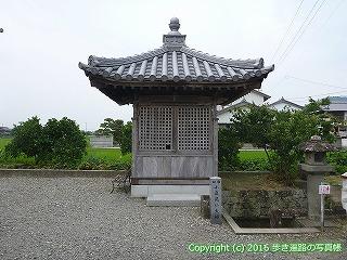 10-010徳島県阿波市小豆洗大師