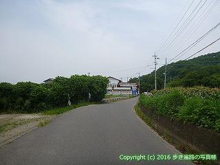10-018徳島県阿波市