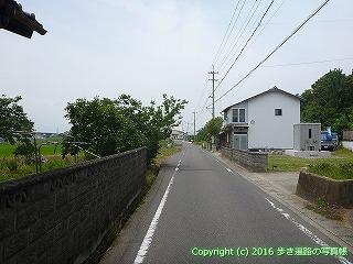 10-024徳島県阿波市
