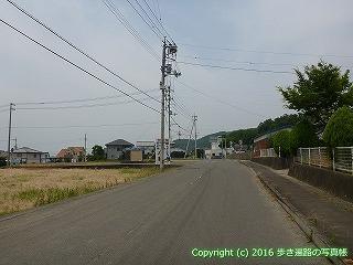 10-030徳島県阿波市