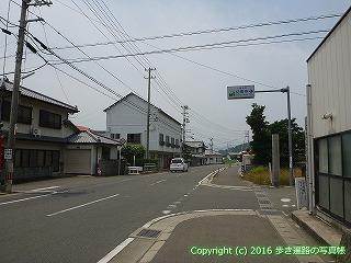 10-031徳島県阿波市