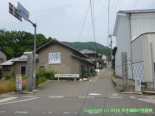 10-033徳島県阿波市切幡寺入口