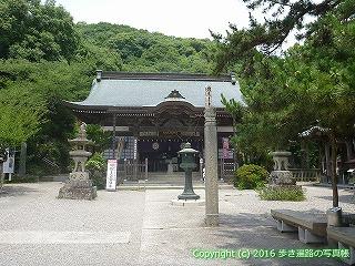 10-047徳島県阿波市切幡寺