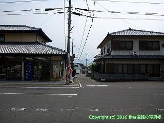 11-005徳島県阿波市