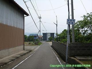 11-006徳島県阿波市
