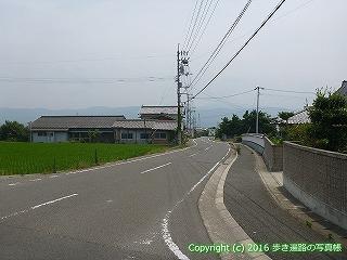 11-007徳島県阿波市