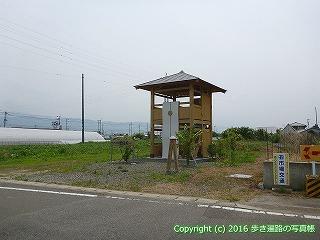 11-015徳島県阿波市空海庵切幡