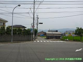 11-017徳島県阿波市