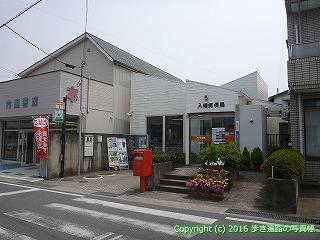 11-023徳島県阿波市八幡郵便局