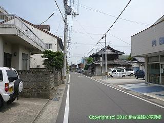 11-024徳島県阿波市